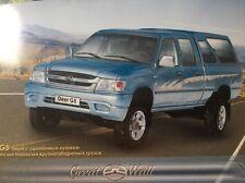 FOLLETO de auto - 2007 Great Wall Deer G5-Rusia