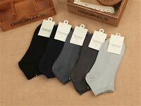 10 Pairs Men Summer Business Solid Bamboo Fiber Breathable Casual Dress Socks