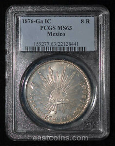 PCGS MS63 1876 Ga IC Mexico silver 8 Reales