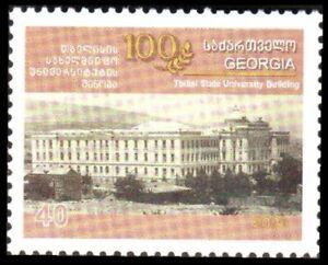 829 - Georgia - 2007 - Tbilisi State University - 1v - MNH - Lemberg-Zp