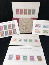Timbres Ancien Postes Tunis Tunisie 1926 Planches Antique Stamps Tunisia