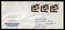 DR WHO 1968 BURUNDI TO USA FLOWER STRIP AIR MAIL C182661
