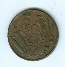 BRITISH NORTH BORNEO 1885-H CENT--CIRCULATED