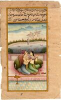 Handmade miniature painting of Mughal king and queen on Terrace fine artwork