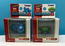 "Pokemon Tomy 2"" Figures, Authentic, Vintage, Advanced, Lotad, Azurill Sealed"