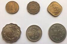 Vintage PAKISTAN 6 COIN SET 1, 2,5,10,25,50 PAISA