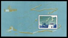 China Stamp 1979 T38M The Great Wall 万里长城 S/S MNH