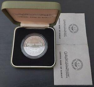 KUWAIT – SILVER PROOF 5 DINARS COIN 1981 YEAR KM#16 15th ANNI HIJIRA + BOX + COA