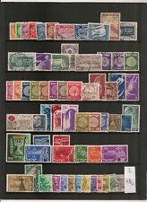 314 timbres  d'Israël neufs & oblitérés