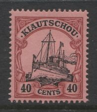 1905 German colonies KIAUTSCHOU  40 cents Yacht mint*, € 120.00
