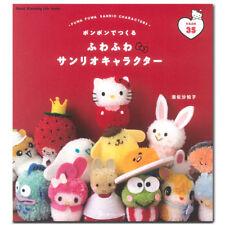 SANRIO  Hello Kitty Pom Pom Characters Japanese Craft Patern Book