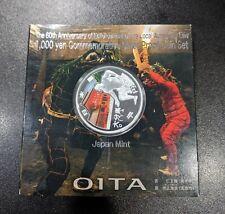 2012 Japan 1000 Yen 1 oz Proof Silver Color Oita Coin 47 Prefectures UNC