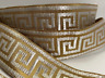Greek key, rose gold and white Jacquard fabric trim 1 1/2 inch wide, by the yard