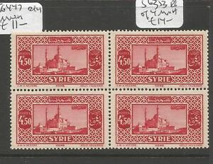 Syria SG 353 Block of 4 MNH (8cvi)