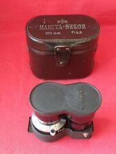 VINTAGE MAMIYA SEKOR f 4.5 / 180 LENS & CAPS IN ORIGINAL LEATHER CASE