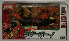 Transformers Beast Wars II Scissor Boy C-22 new sealed takara japan unopened