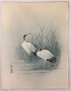 VINTAGE LITHOGRAPH OF JAPANESE WATERCOLOR 2 RED CROWNED CRANES TALL GRASS WATER