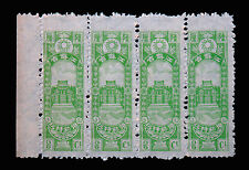 China 1938 Special tax on cigarettes in Jiangsu Province Unused #194
