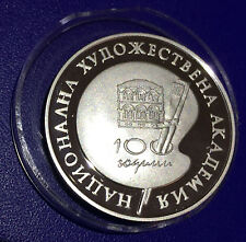 Bulgaria - 500 Leva 1996 Silver Proof Coin  100th Anniv National Art Acad KM 226