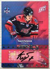 2015-16 SeReal KHL KIRILL KAPRIZOV /25 Auto Platinum Collection Minnesota Rookie