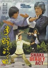 Snake Deadly Act - Hong Kong RARE Kung Fu Martial Arts Action movie