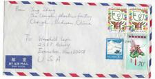 China Cover, f.w. T104, J107, J108 & other, Chengdu 1985.4.10 airmail to US