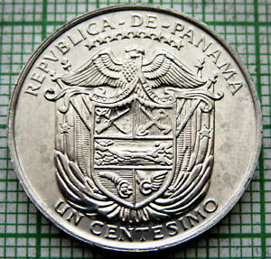 PANAMA 2000 1 CENTESIMO, FAO SERIES - SHIP IN THE CANAL, ALUMINIUM UNC