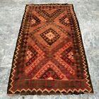 Vintage Kilim Handmade Afghan Kilim Rug Flatweave Oriental Wool Kilim Area Rug