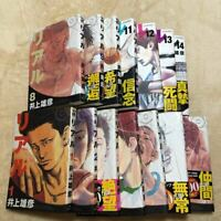 Japanese Comics Complete Full Set Real Takehiko Inoue vol. 1-14