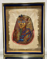 Framed EGYPTIAN Hand Painted PAPYRUS King Tut Shadow box Picture Frame