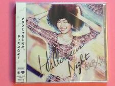 "AKB48 41st Single ""Halloween Night"" Theater Edition CD Only, Rino Sashihara"