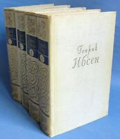 1956-58 Henrik Ibsen Collected Works in 4 Volumes Russian Soviet Set of Books V7