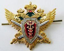 Original Russian Federal Tax Inspection Officer Cap Hat Badge Insignia Cockade