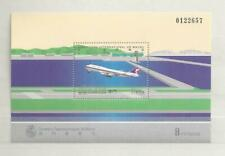 1995 MNH Macao block 32, postfris**