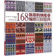 168 Scandinavian knitting pattern book Knitting sweater pattern design textbook