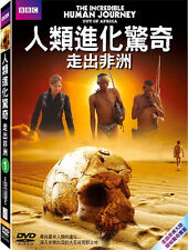 BBC: The incredible human journey - Out of Africa TAIWAN DVD ENGLISH SEALED