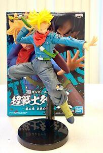 Dragon Ball Super Z Anime Chosenshiretsuden V2 Figure Toy Future Trunks BP16305