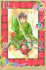 NORAGAMI STRAY GOD VOL 12 - SOFTCOVER