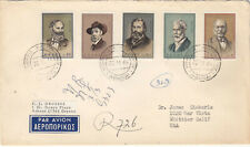 GREECE 1966 FAMOUS PEOPLE  ISSUE FIRST DAY COVER SENT REGISTERED TO USA
