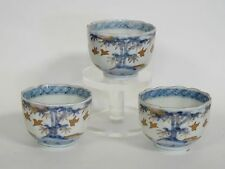 3 pcs ANTIQUE CHINESE REPUBLIC PERIOD FLUTED DECORATED w/ BIRDS & TREE BOWL 富貴長泰