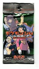 Pokemon Gym Challenge 2 Japanese Booster Pack Factory Sealed