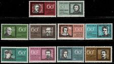 POLAND 1962 Mint Stamps - Famous Polish
