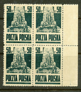 POLAND-1945-SC # 345 FI # 343,-MNH ( 2 )