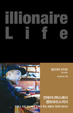 DOK2 - Illionaire Life (Paper Back) [Photo Essay Book]
