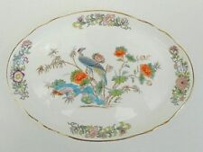 Unboxed Porcelain/China Kutani Crane Wedgwood Porcelain & China
