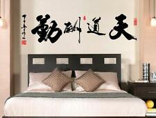 Chinese luminous Home Decor Removable Wall Sticker Decal Decoration Vinyl Mural