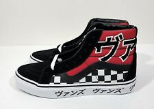 Vans Sk8 Hi Reissue Japanese Type Skate Shoes Black Red Mens Size 6 Womens 7.5