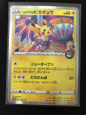 Pokemon Karte Kanazawa Pikachu 144/s-p PROMO HOLO japanische F/S Center