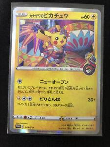 Pokemon Card Kanazawa Pikachu 144/S-P Promo Holo Japanese F/S Center