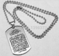 Engraved Allah Necklace Quran Verset Ayatul Kursi Steel Pendant with Chain